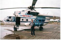 Перед патрульным полётом по поиску очагов пожара