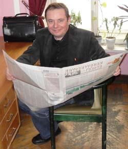 Игорь Витюк