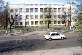 В наше время школа была красного кирпича