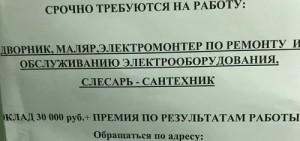 В Киргизии - беспорядки