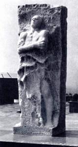Памятник Дмитрию Карбышеву