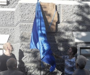 Открытие мемориальной доски Граубина в Чите
